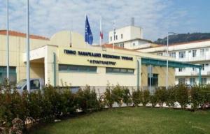 Επιβεβαιώνει το πρώτο θετικό κρούσμα Κορονοϊού το Παναρκαδικό Νοσοκομείο