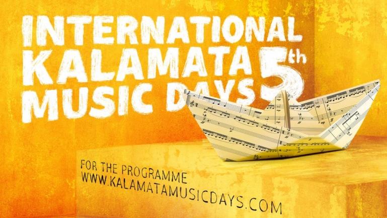 Αυλαία για τις 5ες Διεθνείς Μουσικές Ημέρες Καλαμάτας στις 27 Ιουλίου 2021