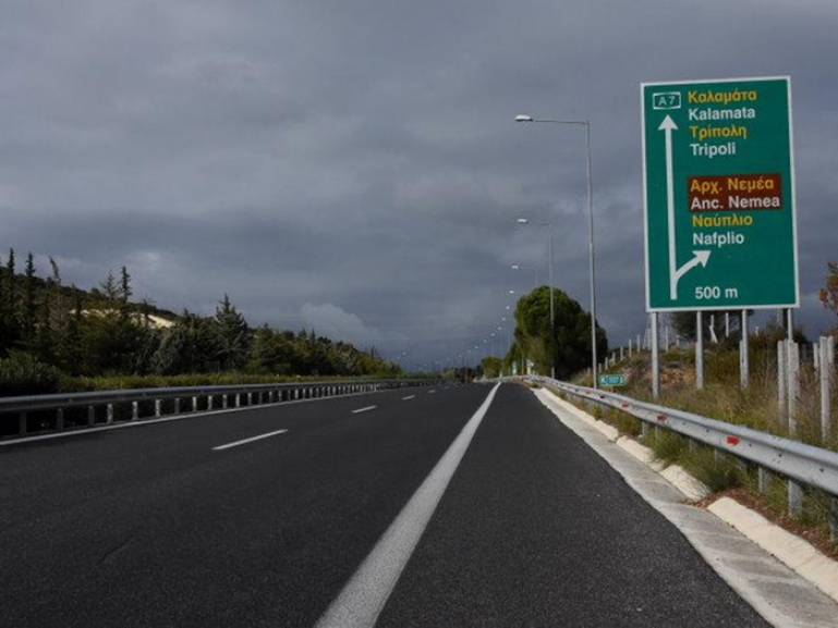 Κυκλοφοριακές ρυθμίσεις στον αυτοκινητόδρομο Κόρινθος- Τρίπολη – Καλαμάτα