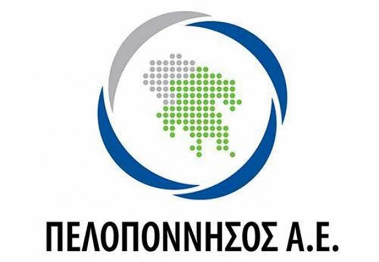 """Π. Νίκας για την """"Πελοπόννησος"""" Α.Ε.: """"Δεν υπάρχει κανένα πεδίο συνεννόησης πλέον"""""""