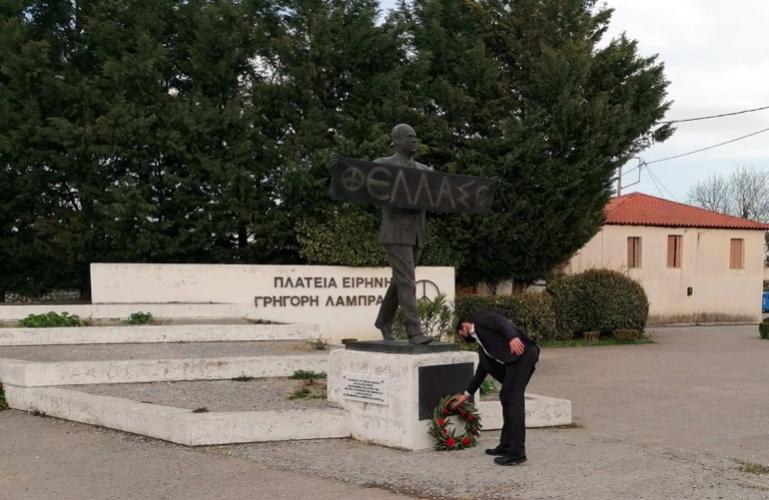 Δ.Τ:  Τον  Ήρωα Γρηγόρη Λαμπράκη τίμησε η γενέτειρα του Κερασίτσα