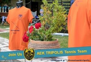 Παρουσίαση Φανέλας 2019 - Summer Opening Kids Party απο τον όμιλο τένις της ΑΕΚ Τρίπολης