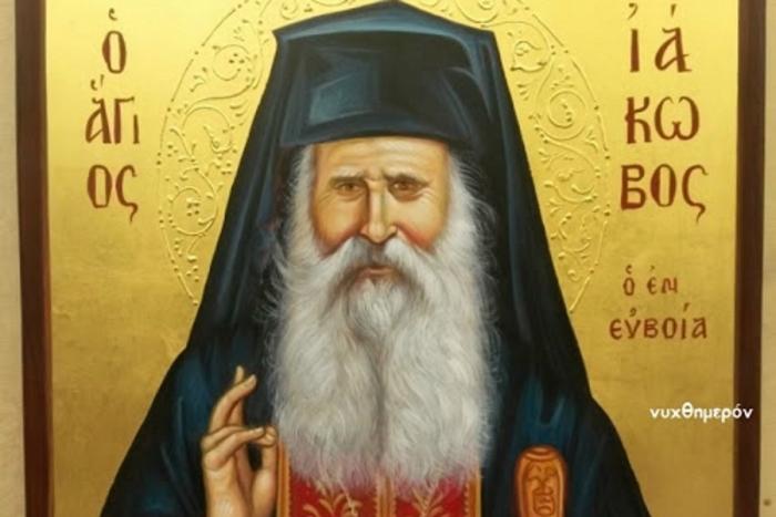 Ιερά αγρυπνία του Αγ. Ιακώβου του Τσαλίκη στον ΙΝ Νεομάρτυρα Παύλου