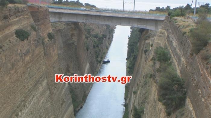 Άνδρας έπεσε από τη γέφυρα του Ισθμού