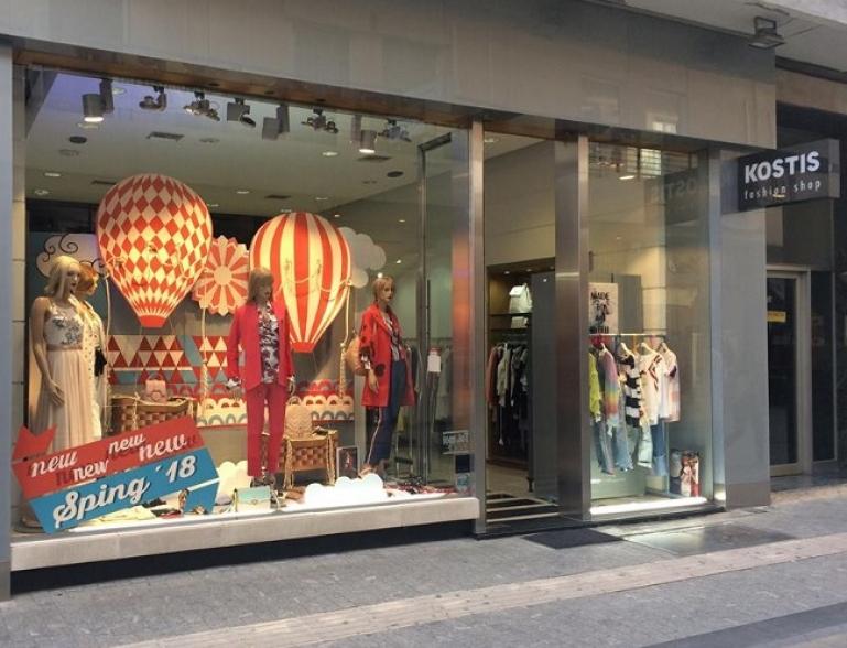 Κλειστά τα καταστήματα τη Δευτέρα 8 Ιουνίου στην Τρίπολη