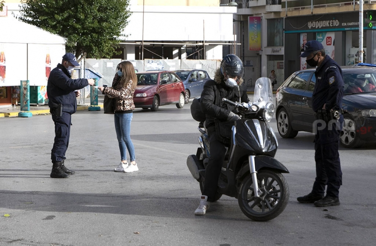 3 παραβάσεις στην Πελοπόννησο για μη χρήση μάσκας και περιορισμό μετακίνησης