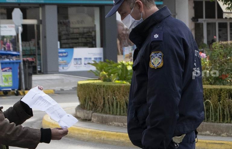 49 παραβάσεις στην Πελοπόννησο για περιορισμό μετακίνησης - 14 για μη χρήση μάσκας