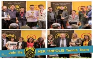 Νικητές LTA4 - ΑΕΚ Τρίπολης Τένις - Για το ΑΛΜΑ ΖΩΗΣ
