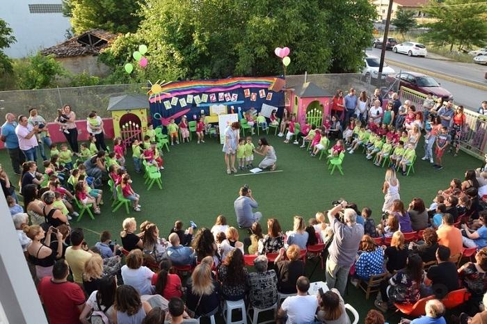 Με μια πολύ όμορφη γιορτή ολοκλήρωσε τη χρονιά του ο πρότυπος παιδικός σταθμός Νέκταρ Ζωής (video - pics)