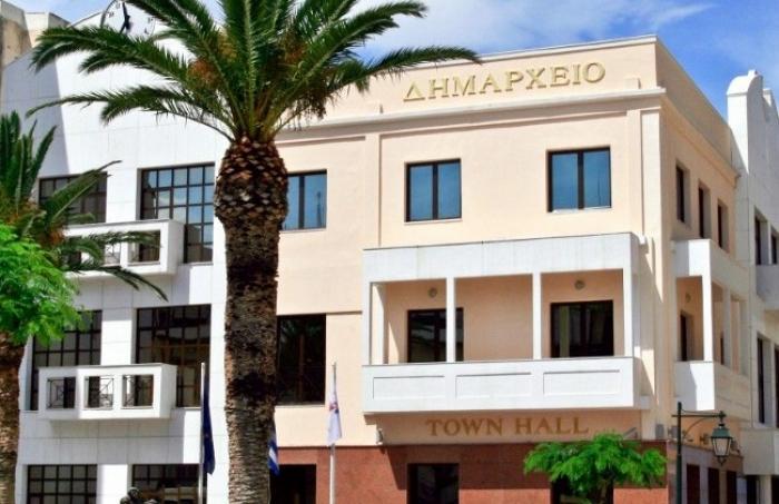 Δήμος Λουτρακίου: Παράταση προθεσμίας υποβολής δηλώσεων ιδιοκτησίας στο Εθνικό Κτηματολόγιο έως 29 Μαρτίου 2019