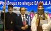 Ελλάδα Λαϊκή Δημοκρατική Απελευθέρωση το τηλεοπτικό σποτ